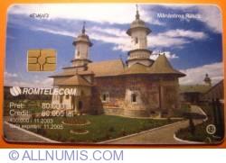 Imaginea #1 a Mânăstirea Râşca/ Mânăstirea Nămăieşti (12)