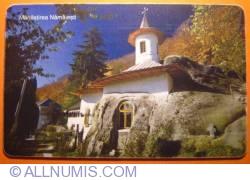 Imaginea #2 a Mânăstirea Râşca/ Mânăstirea Nămăieşti (12)