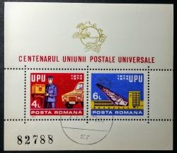 Imaginea #1 a Centenarul Uniunii Poștale Universale