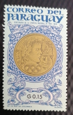 0.15 Guarani 1965 - Medals of Tokyo 1964