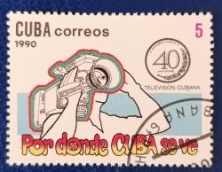 Image #1 of 5 Centavo 1990 - Televiziune cubaneza