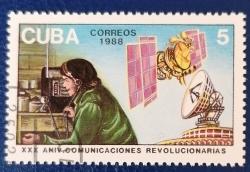 Image #1 of 5 Centavo 1988 - Aniversarea comunicatiilor