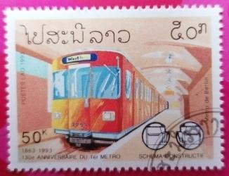 Image #1 of 50 Kip 1993 - Metrou Berlin