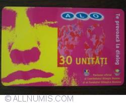 Image #1 of ALO - 30 Units