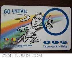 Image #1 of ALO - 60 Units