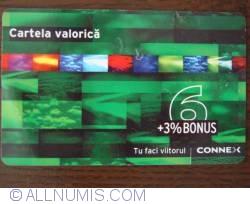 Image #1 of Value card - 6 +3% Bonus