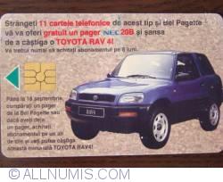Image #1 of BelPagette