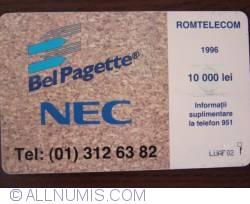 Image #2 of BelPagette