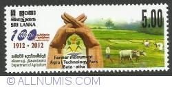 Image #1 of 5Rs 2012 - Farmer Monument Bata-atha