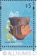 5$ 2000 - Funerary urn, Belén Culture