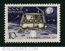 Image #1 of 10 Kopeks - Soviet Moon Exploration