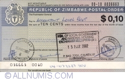 Image #1 of 10 Cents 2002 (issued in Chiredzi la 04.05.2002 - paying in Causeway la 15.05.2002)