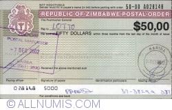 Image #1 of 50 Dolari (issued in Kariba at 24.10.2002 - paying in Kariba at 02.10.2002)