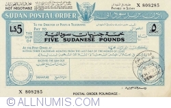 Image #1 of 5 Sudanese Pounds 1993