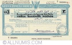 Image #1 of 3 Sudanese Pounds 1993