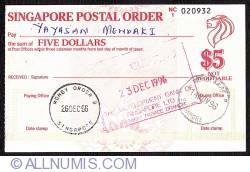 Imaginea #1 a 5 Dolari 1996