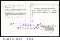 Imaginea #2 a 5 Dolari 1997