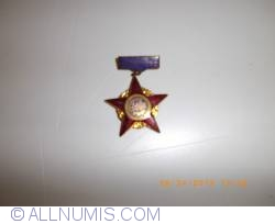 Image #2 of FRUNTAS IN MUNCA SOCIALISTA