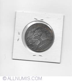 Image #2 of Vigo Bay Medal