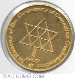 Imaginea #2 a BC Centenerary