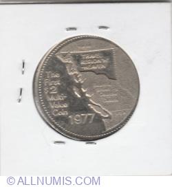 Imaginea #2 a 2 dollars