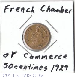 Image #1 of 50 centimes