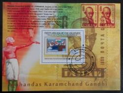 Image #1 of 29000 FG 2009 - Mahatma Gandhi