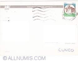 Image #2 of Portofino - Golfo del Tigulio (1991)