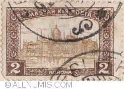 Imaginea #1 a 2 Korona 1917 - Palatul Parlamentului