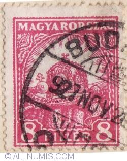 Imaginea #1 a 8 Filler 1926