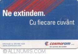 Image #2 of Cosmorom
