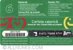 Image #2 of 6 $ - KAMARAD+GO!+CONNEX Dial-up