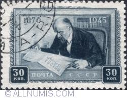 Image #1 of 30 Kopecks 1945 - Lenin reading Pravda