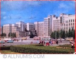 Image #1 of Minsk (Мінск - Минск) - Clădirea guvernului (1977)
