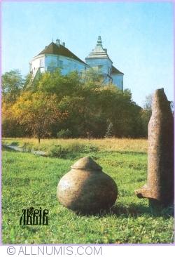 Image #1 of Lviv (Львів) - Oleski Castle (1990)