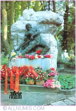 Image #1 of Lviv (Львів) - Lychakiv Cemetery - A monument to Ivan Franko (1990)