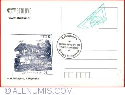 "Image #2 of Karkonosze Mountains - Stołowe Mountains - Panorama and mountain huts ""Szczelinka"", ""Pasterka"", ""Na Szczelińcu"""