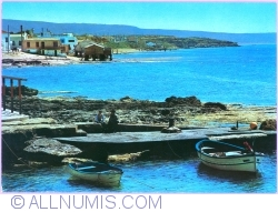 Image #1 of Mostaganem - View (1984)