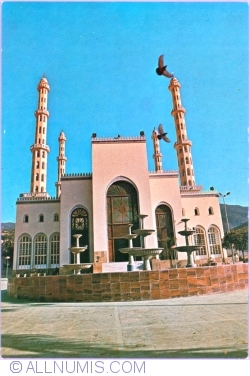 Image #1 of Blida - The new mosque (1984)