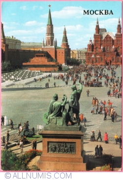 Image #1 of Moskow - Red Square (1988)