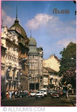 Image #1 of Lviv (Львів) - Freedom Avenue (Проспект Свободи) (1996)