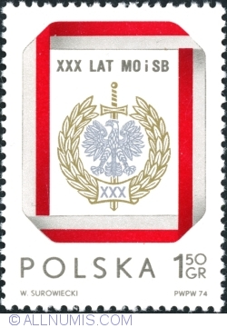 Image #1 of 1,50 Złoty 1974 - Civic Militia and Security Service Badge