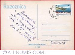 Image #2 of Rogoznica (2000)