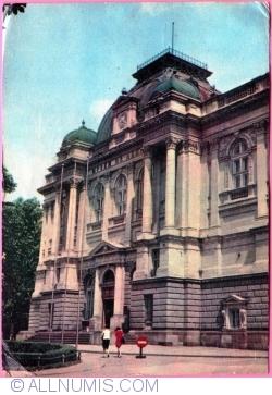 Image #1 of Lviv - The subsidiary of V. I. Lenin Museum (1970)