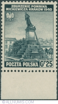 Image #1 of 25 Groszy 1941 - Destruction of Mickiewicz Monument in Krakow (Kraków 1940)