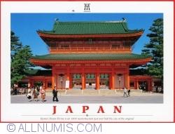 Image #1 of Kyoto' s Helan Shirine reconstruction.