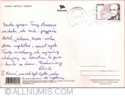 Image #2 of Alanya (2003)