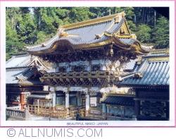 Imaginea #1 a Nikko (2012)