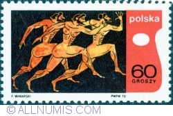 Image #1 of 60 Groszy 1970 -  Runners from ancient Greek vase