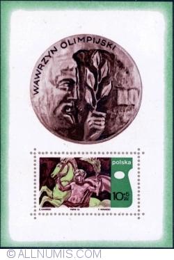 """Image #1 of 10 + 5 Złotych 1970 - """"Horse of Glory,"""" by Zygmunt Kamiński (Souvenir Sheet)"""